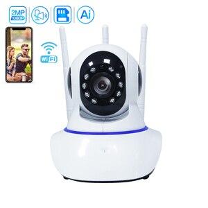 Image 1 - Inesun [2020 mais novo] câmera de segurança sem fio interna inteligente 1080 p casa câmera ip wi fi para monitor do bebê 2 way áudio rastreamento automático