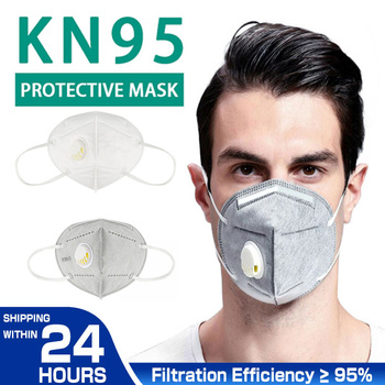 Gray FFP2 KN95 Mask Valve Protective Dust Face Mask Masks Reusable Respirator Month KN95S Filter Mask Mascarillas WHITE