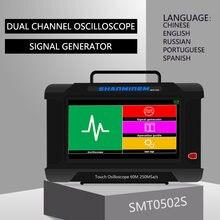 Tela sensível ao toque 7 polegada de cor cheia osciloscópio smto502s 30m gerador de sinal 60m/250msa/s taxa de amostragem osciloscópios usb de 2 canais