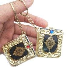 Новинка, мини подвеска в виде книги Корана, мусульманский брелок для ключей, сумка, кошелек, украшение для автомобиля, новое кольцо, подарочные брелки, лидер продаж, подарки