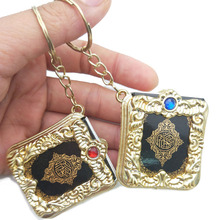 New Mini Ark Quran Book Koran Pendant Muslim Keychain Bag Purse Car Decor Newly Ring Gift Key Chains Hot Selling Gifts