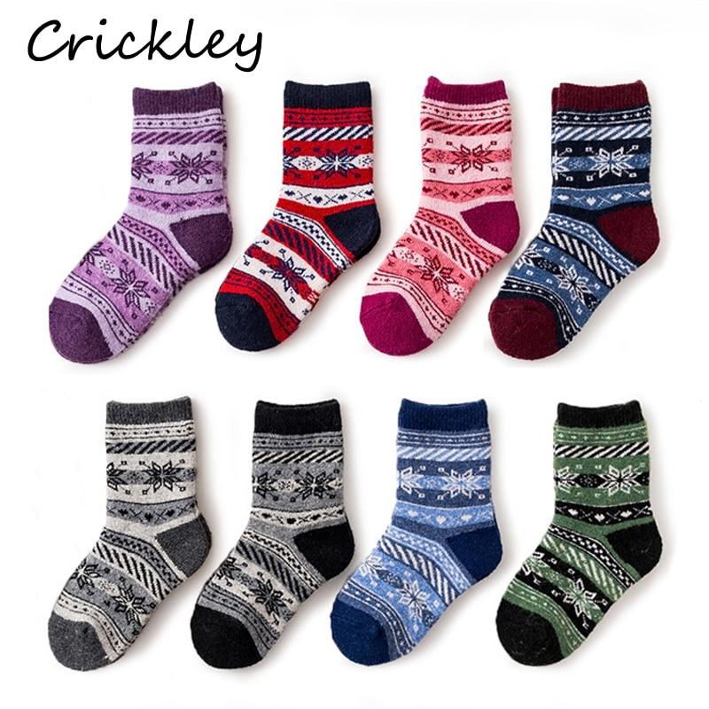 Children Winter Wool Socks Fair Isle Jacquard Weave Pattern Socks For Boys Girls Thickening Keep Warm Breathable Kids Socks