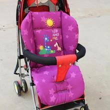 Wózek dziecięcy wózek spacerowy wózek spacerowy wózek dziecięcy wózek spacerowy wózek spacerowy materac mata akcesoria dla wózków dziecięcych tanie tanio COTTON Siedzisko fotela baby stroller cushion Pram soft seat pad 0-3 M 4-6 M 7-9 M 10-12 M 13-18 M 19-24 M 2-3Y Purple Red Blue