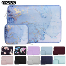 Funda para ordenador portátil, 11, 12, 13,3, 14, 15, 16 pulgadas, para Macbook, Dell, HP, Asus, Acer, Lenovo 2020, Mac Air Pro, Notebook