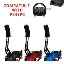 PS4/Xbox one + USB do komputera hamulec ręczny + zacisk do gry wyścigowe G29/G920/T300RSG295/G27 Logitech układ hamulcowy części do hamulców ręcznych