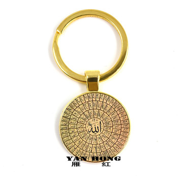 Catholic 99 languages alloy key chain, biblical glass round bag pendant. God bless peace and happiness image