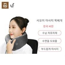低周波ネックマッサージ枕睡眠首枕メモリ綿素材レジャーとリラクゼーションマッサージ枕