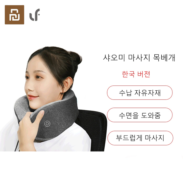 Low Frequency Neck Massage Pillow Sleep Neck Pillow Memory Cotton Material  Leisure And Relaxation Massage Pillow