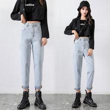 джинсы бананы женские Женские с широкими штанинами эластичные