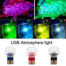 СВЕТОДИОДНЫЙ Автомобильный USB атмосферный свет DJ Мини красочная музыкальная лампа поверхность телефона для фестиваля Вечерние