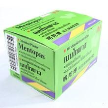 200 unids/caja Tailandia médico Mentopas alivio del dolor músculo de yeso parche para el dolor de espalda, articulaciones parche para alivio del dolor