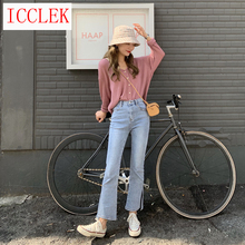 Ins harajuku style vintage girl's simple burnt division new fall fashion loose Korean fashions high waist solid female jeans