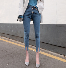 2020 сексуальные рваные джинсовые брюки с высокой талией и бахромой