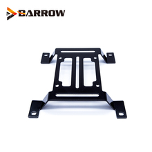 BARROW Radiator Metal Flat bracket Water coolant tank pump size 12cm fan 120X120X15mm