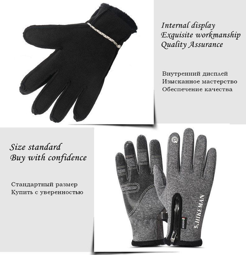 CUHAKCI Waterproof and Windproof Touch Screen Gloves for Men and Women Suitable for Operating All Touch Screen Devices during Winter 30