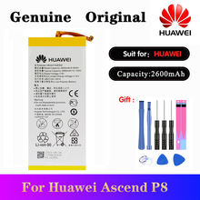 10 шт/лот hb3447a9ebw Оригинальный аккумулятор для huawei ascend