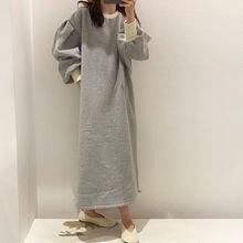 Цельнокроеное корейское стильное новое осенне зимнее женское