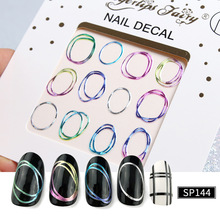 Newest SP144 laser gold stamping 3d nail sticker decals rhinestones DIY decorations tools for nail art wraps