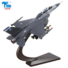 Terebo 1:72 simulation F16 fighter model American trench aircraft Static military airplane decoratio collection gift