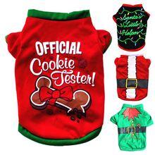Рождественская одежда для домашних животных хлопковая футболка