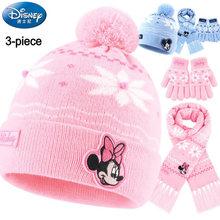 Детская шапка и перчатки disney комплект из 3 предметов зимний