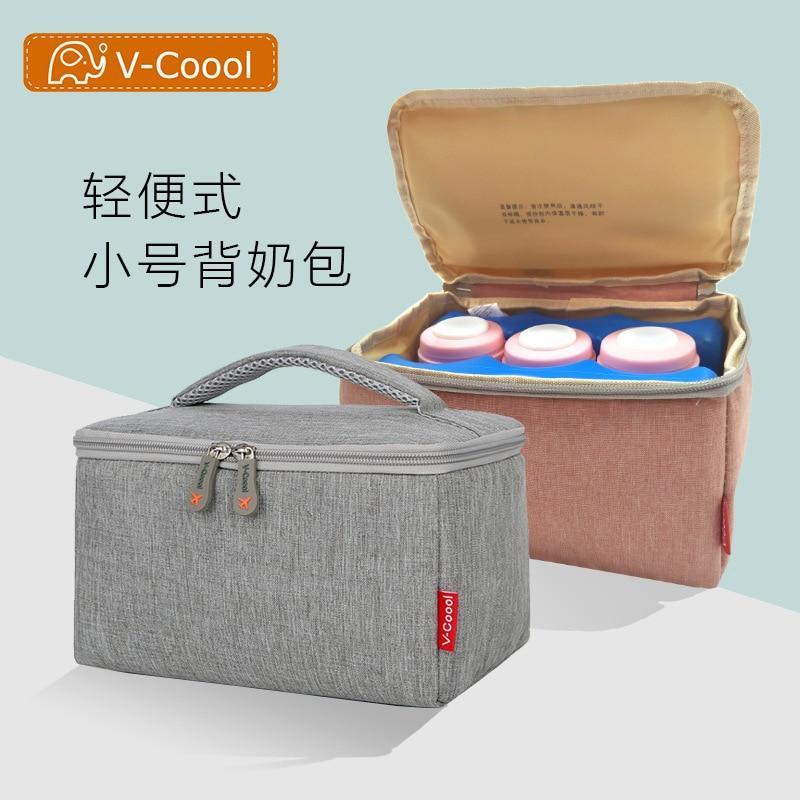 V -Coool Simple Small Portable Baby Bottle Bag Ice Pack Insulated Bag Cooler Bags Breast Milk Fresh-keeping Bag Handbag