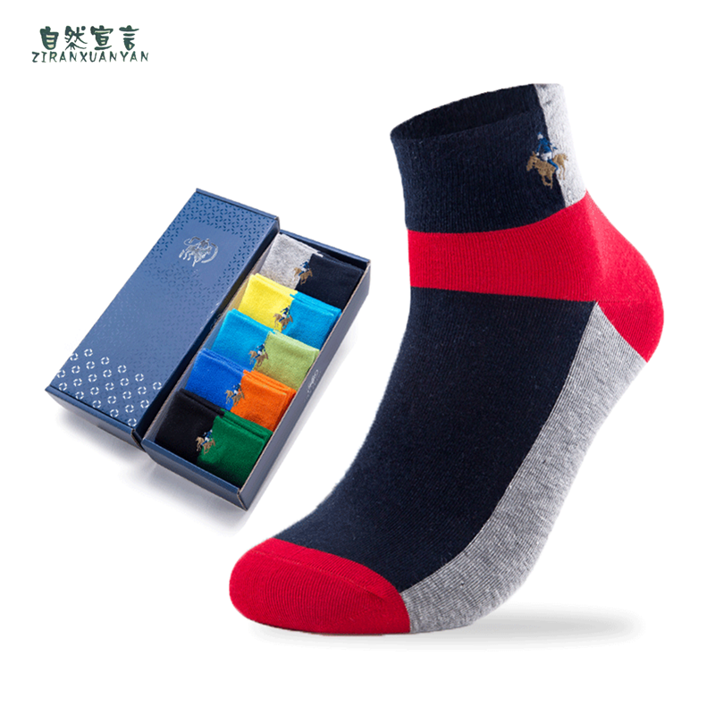2020 High Quality Casual Men's Business Socks For Men Cotton Brand Crew Autumn Ankel Socks Meias Homens 5 Pairs Big Size