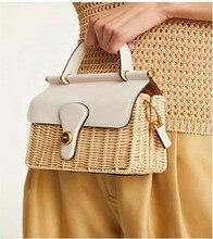 Leather senior sense wild summer woven rattan straw women's bag slung 2020 new small bag female