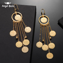 Allah Coin Muslim Gold Color Drop Earrings for Women Girls Nigeria Turkish Jewelry Gifts with Pieces Tassel Coin Pendant Earring
