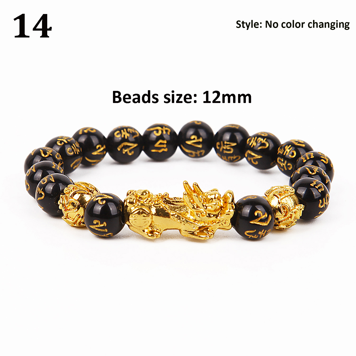 14 (Beads size 12mm)