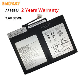 ZNOVAY AP16B4J Laptop Battery For Acer Aspire Switch Alpha 12 SA5-27 Tablet 7.6V 37WH