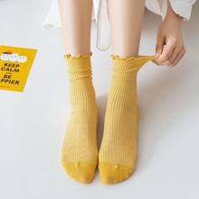 Spring women's socks solid color thin Harajuku socks happy women's socks cotton colorful kawaii girls fun frill riding socks