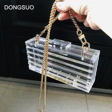 Bolso de mano de acrílico transparente para mujer, bolsa de plástico con caja de hielo, bolso de fiesta retro estilo Dubai para chica, nuevo bolso de verano 2020