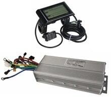48V/72V 1500W-2000W 35A 40A 45A бесщеточный DC мотор Синусоидальная волна двухрежимный контроллер + VM960/S830/SW900 цветной дисплей