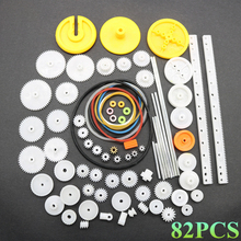 Assortment-Accessories-Set Belt-Bushings Gear-Axle Motor-Car-Robot Plastic for Toy Various