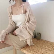 Knitted sunscreen clothing Korean wind women lazy thin perspective long sleeve knitted cardigan sunscreen clothing