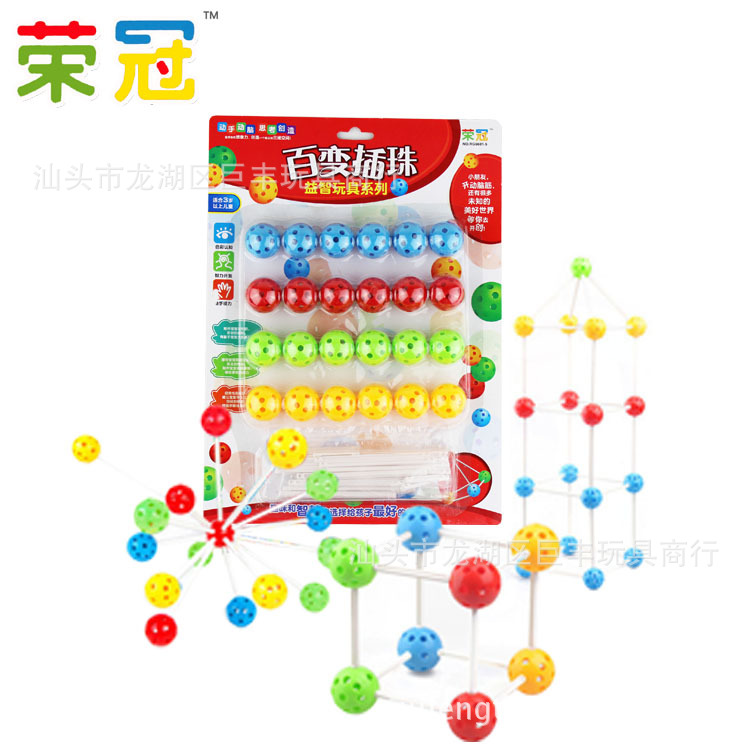 Rongguan Toy Shopping Mall/shopping Centers Hot Selling Flexible Beads Large Size Bead Toy 24 Grain Board Mounted Rg6601-5