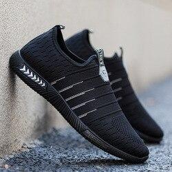 2020 Новинка весна и осень мужская повседневная обувь ультра-светильник Мужская обувь Мужская дышащая сетчатая обувь 7001