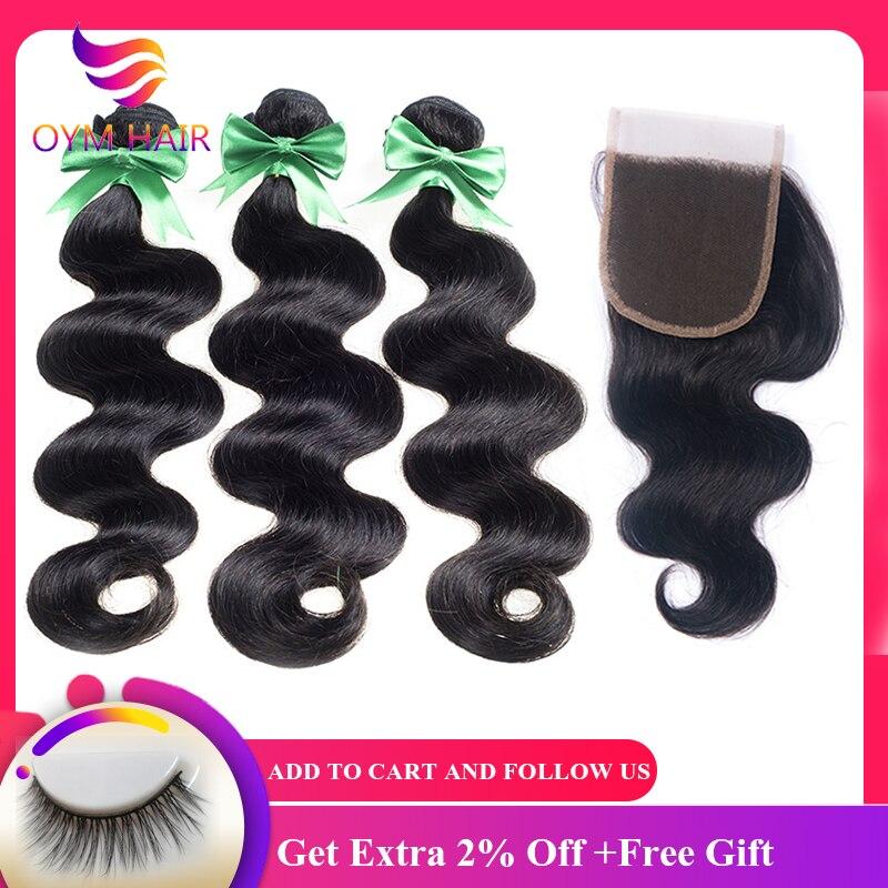 OYM HAIR Brazilian Hair Body Wave 3 Bundles With Closure Human Hair Bundles With Lace Closure Non-Remy Human Hair Extension