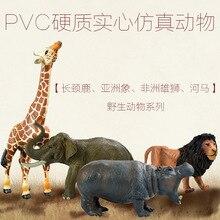 Детская модель, игрушечный зоопарк диких животных из ПВХ, модель животного гепарда