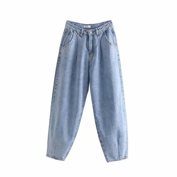 Toppies Denim Pants Women High Waist Harem 2020 Loose Jeans Plus Size Trousers Casual Streetwear Pantalon Femme - discount item  35% OFF Pants & Capris