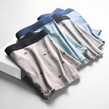Men Boxers 4pcs Cotton print Ropa interior Bragas Cuecas Hombre Men 's Underwear