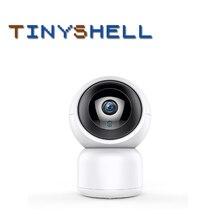 Auto Tracking Camera 1080P Wireless WiFi Home Security Surveillance CCTV Camera IR Night Vision Baby Monitor IP Camera