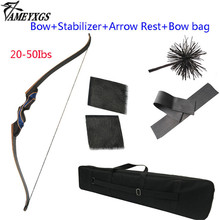 Archery Recurve Bow 20-55 lbs With Stabilizer Arrow Rest Bag Hunting Shooting Accessories