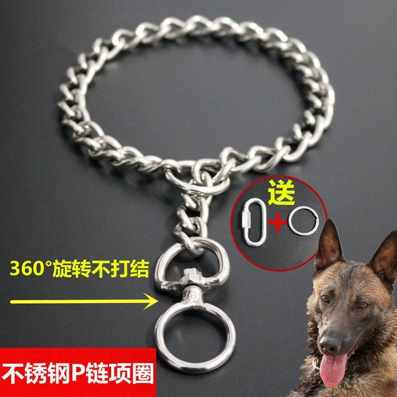Stainless Steel Large Dog Collar Hand Holding Rope German Shepherd Dog Horse Medium-sized Dog Dog Pendant Sub-Dog Necklace Circl