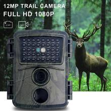 12MP 1080P Trail Camera Waterproof Scouting Camera With Infrared Sensors 90 Degree Detecting Motion Activated Night Vision Cam