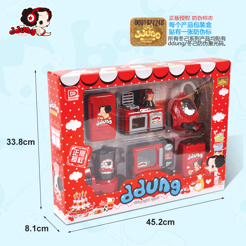 Ddung/ddung Play House Small Appliances Toy 6 Pieces GIRL'S And BOY'S Model Electrical Appliance Kitchenware Children Gift 325