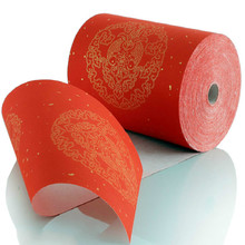 Rice Paper for Couplet Calligraphy with Dragon Fish Gold Foil Half-Ripe Red Xuan Rijstpapier Decoupage
