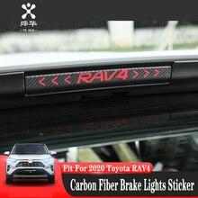 Стайлинг автомобиля задний фонарь стоп сигналы протектор лампы