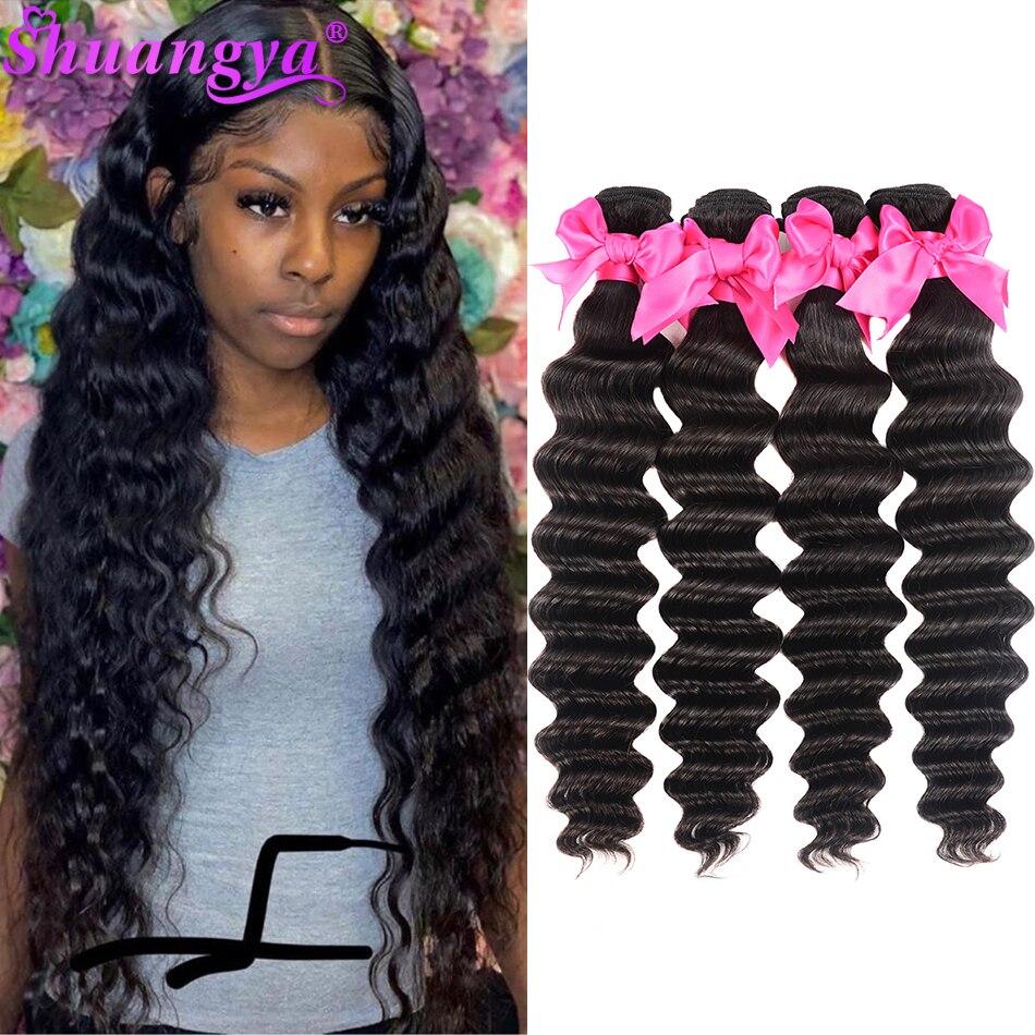 Feixes de tecer cabelo brasileiro remy cabelo 100% cabelo humano solto onda profunda extensão do cabelo 8-28 Polegada pode comprar 1/3/4 pacotes shuangya